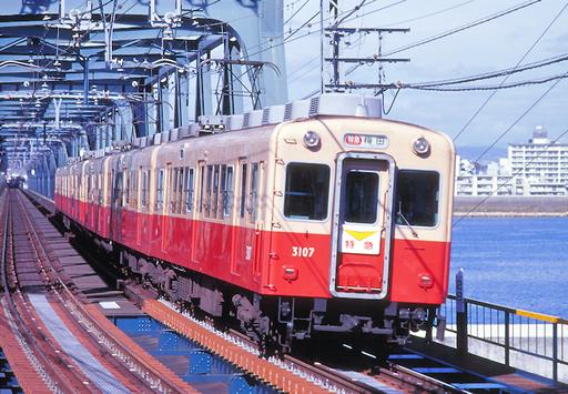 20200915h_48_19961103_阪神img__0002.jpg