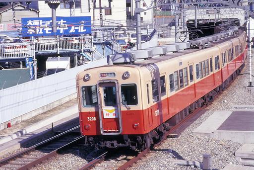20200915m_48_19961103_阪神img__0023.jpg