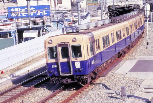 20200915n_48_19961103_阪神img__0024.jpg