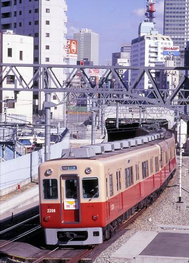 20200915p_48_19961103_阪神img__0025.jpg