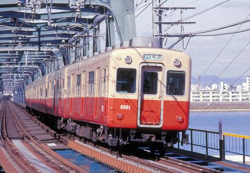 20200916a_48_19961103_阪神img__0006.jpg