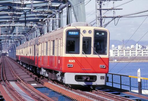 20200916b_48_19961103_阪神img__0007.jpg