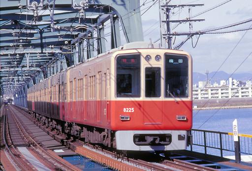 20200916g_48_19961103_阪神img__0009.jpg