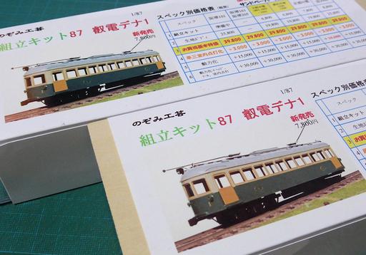 20200927z_P1040110.JPG