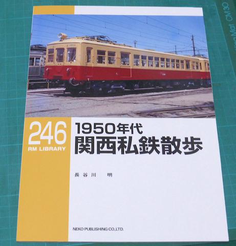20201013a.jpg