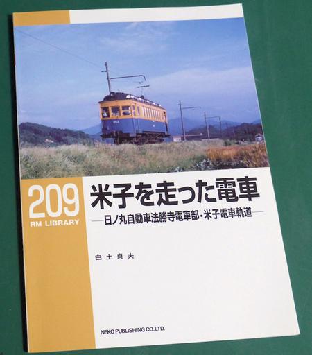 20201201a.jpg